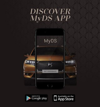With MyDS App, experience a special relationship with your DS